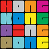 EMF - Unbelievable (Hong Kong Ping Pong Refix)
