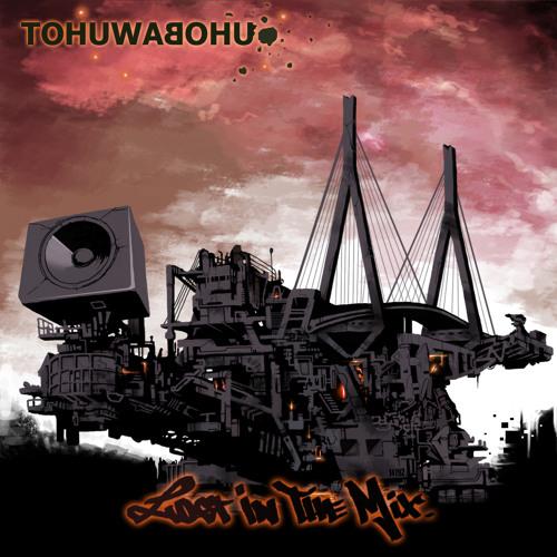 Tohuwabohu - Neuland (Wasserstoff - Remix)