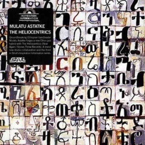 Mulatu Astatke & The Heliocentrics - An Epic Story