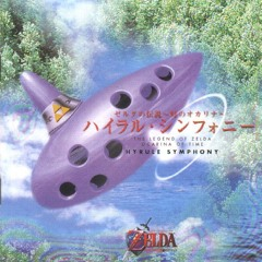 Hyrule Symphony - Kokiri Forest