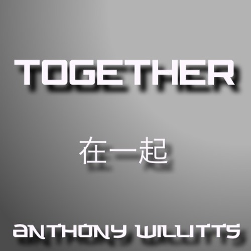 Together (PREVIEW!!)