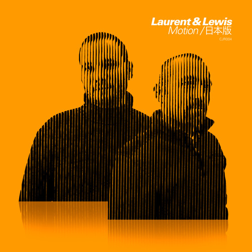 "Motion (Fresh Fruits Brigade 12"" Mix) - Laurent & Lewis feat. Aaron-Carl"