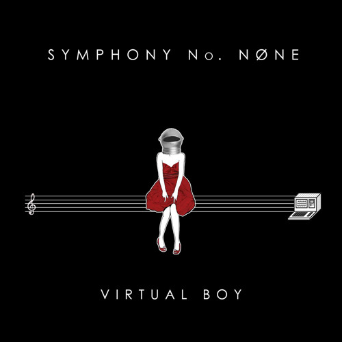 Virtual Boy: Mass
