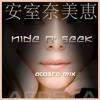安室奈美恵 - Hide n' Seek (Acosta Voodoo Mix)