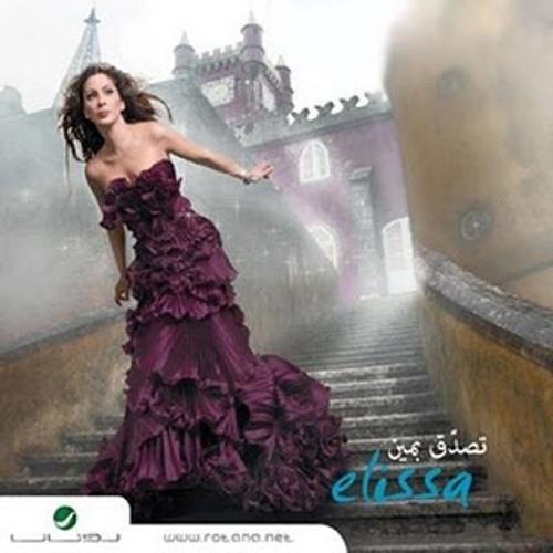 Elissa-Amri La Rabi