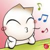 Yong ai jiang xin tou-Wu Guo Zhong