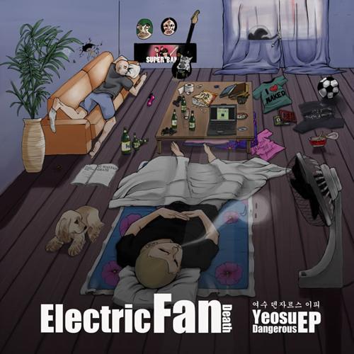 Yeosu Dangerous EP