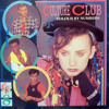 Culture Club Feat. Boy George - Time (Clock Of The Heart) - (Djsagi `Serious Beats` TouchUp ) WAV