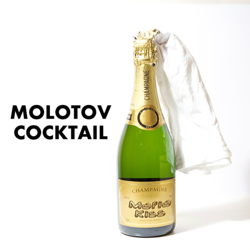 Molotov Cocktail - Expat Records - EX0033