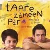 Maa-Taare Zameen Par (Instrumental by Arnab Deb)