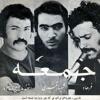 Jomeh-Farhad Mehrad
