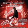Henry Aguayo 'El Otro Kuko' - Pa'La Calle Con RitmoMania