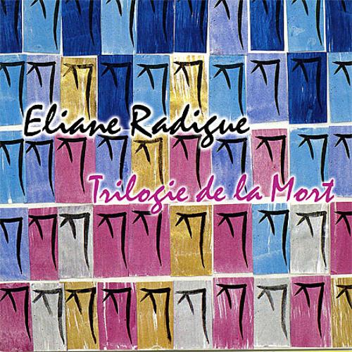 Eliane Radigue - Koume