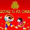 Deejay Ery Happy Birthday Vs Gong Xi Fat Cai