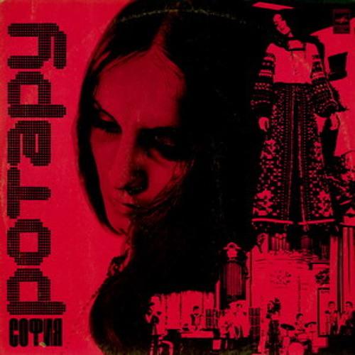 Sofia Rotaru - Remember Me (schmoltz looped edit)