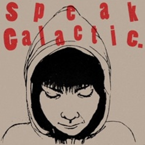 Speak Galactic