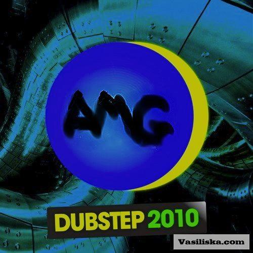 AMG MegaMix 1 - Axel Mathysen Gerst