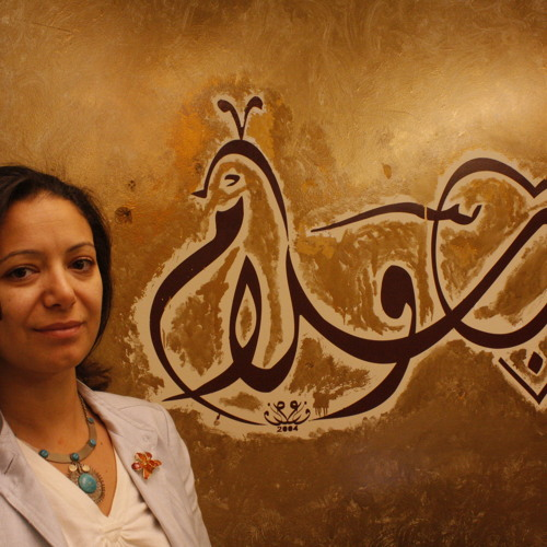 SF State Professor Dina Ibrahim discusses Egypt's importance