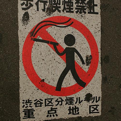 no smoking mix