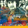 Rang De Basanti Background Score - Welcome to India
