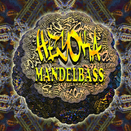 Heyoka - Shmazdipdoodlydurkayoda (free 192kMP3 album sample track)
