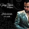 7adi khalik - george tahhan - جورج طحان - حدي خليك mp3
