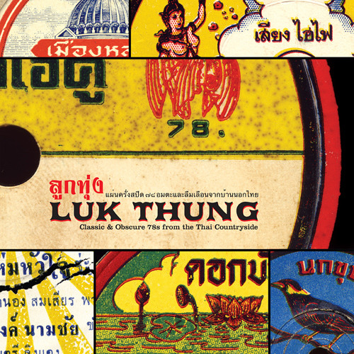 "Phloen Phromdaen – ""Ruedu Haeng Khwam Rak (Season of Love)"""
