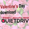 Always (Valentine's Day acoustic version)