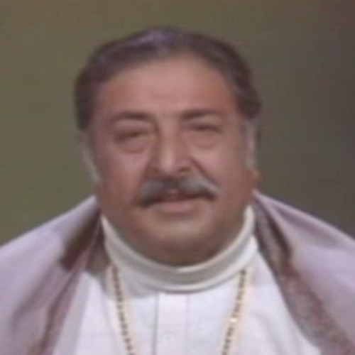 Ustad Sarahang - Shah Laila  استاد سرآهنگ - شاه لیلا