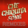Autoreverse Feat. Luciano Colman - Che Chiquita Song (Summer Guitar Mix)