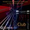 DJ RAHAT & DJ JAFREE FEATURING SOPNO JATRA(Chuckie Remix) [www.DJMaza.Com]