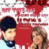 Uff Teri Ada Electro Dance Mix - DJ Chetu & Kinjal Sanchania