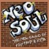 Men Of Neo Soul Part 1
