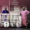 Ali Farka Touré & Toumani Diabaté - Sabu Yerkoy (Ali Farka Touré & Toumani Diabaté)