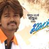 Vijay Dialog- www.hinzan.com