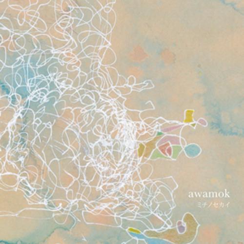 awamok _ 曇った空、それは秋の話 / ミチノセカイ
