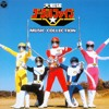 19. [Dai Sentai Goggle V] (ED) Stop The Battle