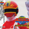 06. [Dengeki Sentai Changeman] (IM) WE CAN CHANGE