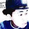 Talk Dirty To Me Toniqht (DJ Volumistik Mix)