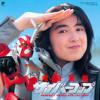 08. Shooting Star [Band Kaze Vocal]