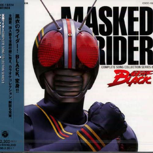 Kamen Rider Black Original SoundTrack Ost