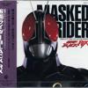 12. [Kamen Rider BLACK RX] (OP) Kamen Rider BLACK RX