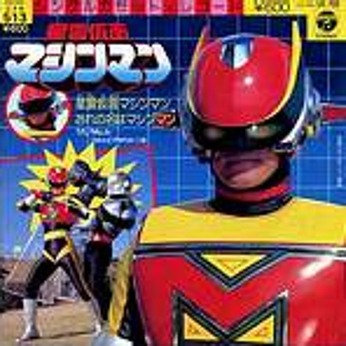 seiun kamen machineman