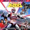 Download Jaspion BGM Collection - 07 Chummei Watanabe - Keesen Mp3