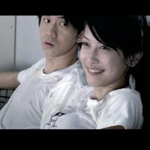 Tong Hua Chords