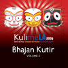 KM09: Bhajan Kutir - V2 - Hare Krishna Mantra - Gaura Vani