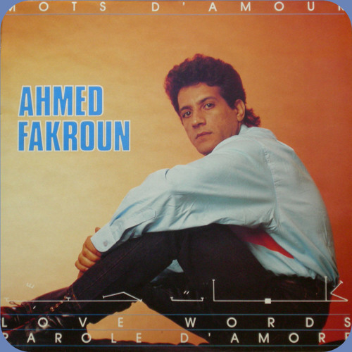 Ahmed Fakroun - Gelty (1983)