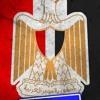 Shehata - (يوم تاريخي (25 يناير  For Downloading