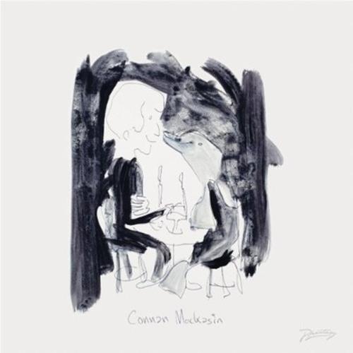 Forever Dolphin Love (Erol Alkan's Extended Rework) - Connan Mockasin [radio edit]