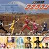19. Hikari Sentai Maskman (Instrumental)